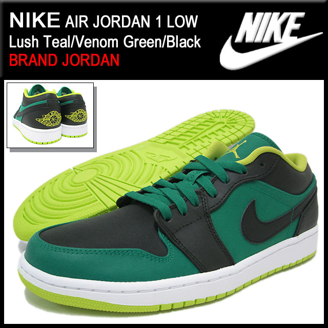 sneakers for cheap 21636 dab30 Product Information