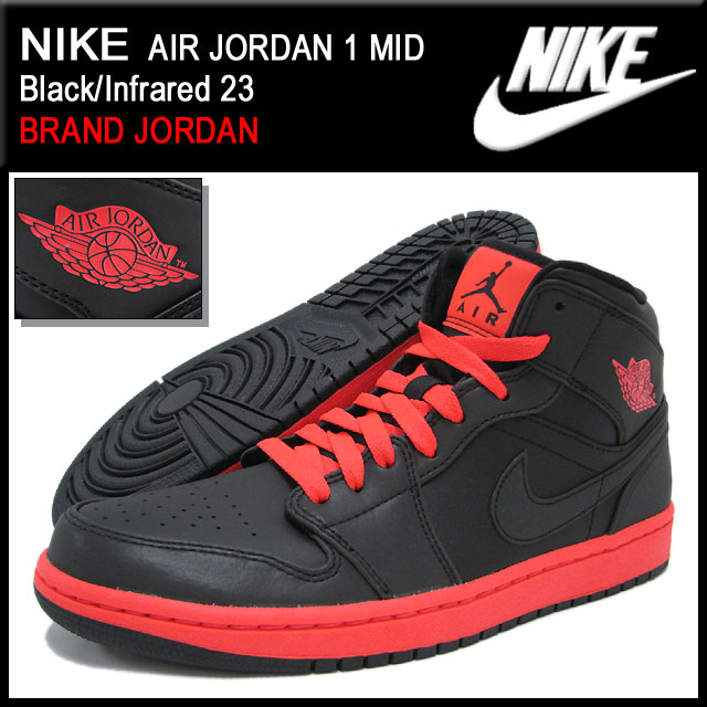 best service eb606 eaa71 ... 1 nike NIKE sneakers Air Jordan mid Black Infrared 23 men s (male  business) ...
