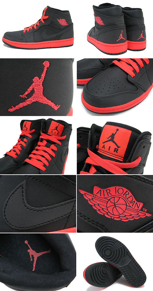 hot sale online 7e65d 601ef Mens Air Jordan 1 Jordan 23 Black shoes
