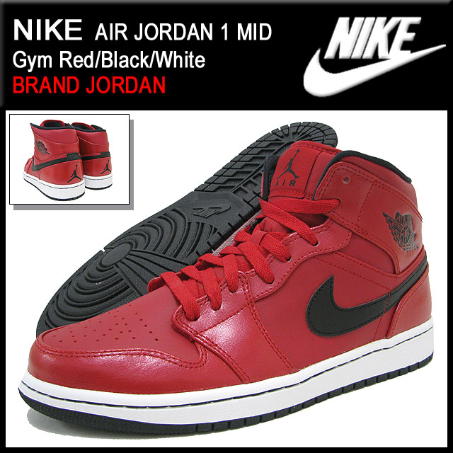 157951370002 ice field  Nike NIKE sneakers Air Jordan 1 mid Gym Red Black White ...