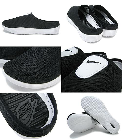 check out a8315 90860 ... Nike NIKE sneakers solar software Mule Black Dark Grey Summit White-men  (
