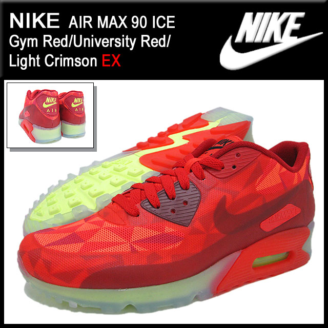 【楽天市場】ナイキ NIKE スニーカー エア マックス 90 ICE Gym Red/University Red/Light Crimson 限定  メンズ(男性用) (nike AIR MAX 90 ICE EX Sneaker sneaker ...