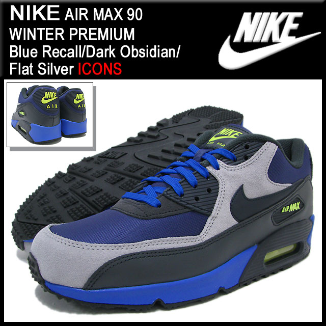 mens nike air max 90 limited edition