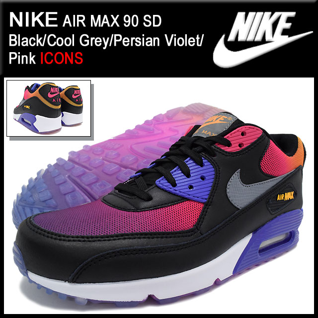 detailed look fc809 c862c Nike Air Max 90 Womens Limited Edition airborne.nu