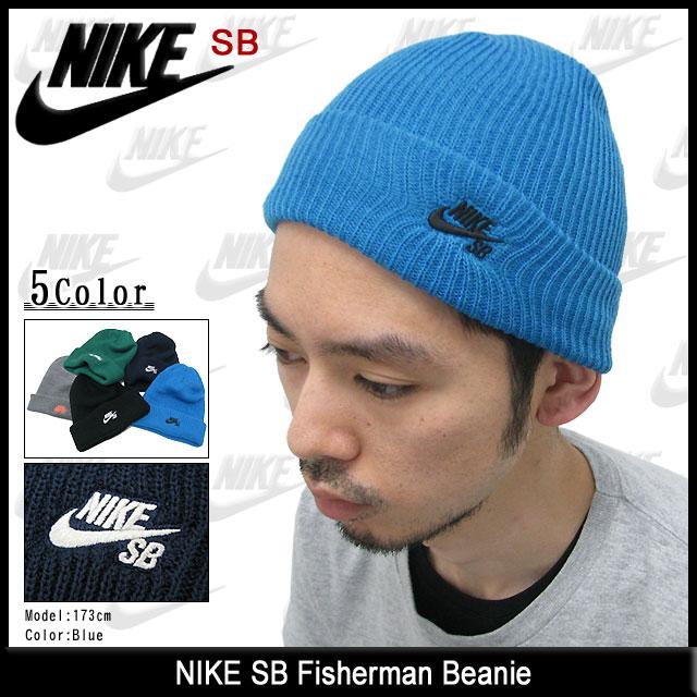481f279bd1ca5 ice field  Nike NIKE SB fisherman Beanie (nike SB Fisherman Beanie ...