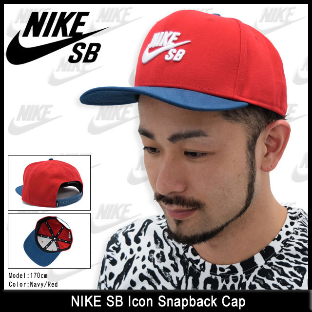 ice field  Nike NIKE SB icon snap back Cap (the nike SB Icon ... cfbc694dfff