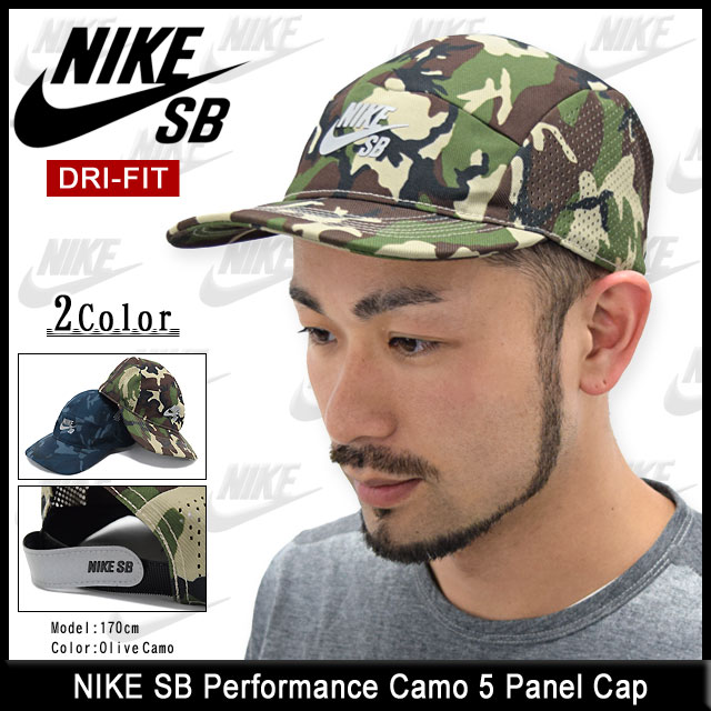 601f7ea58c960 ... discount nike nike sb performance duck 5 panel cap sb nike sb  performance camo 5 panel