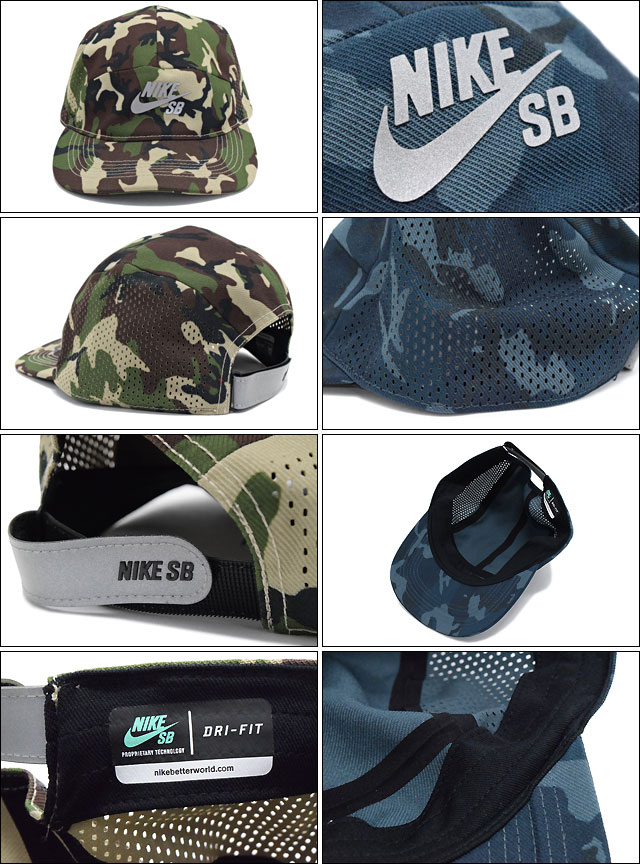 0fb809a860637 ... discount nike nike sb performance duck 5 panel cap sb nike sb  performance camo 5 panel ...