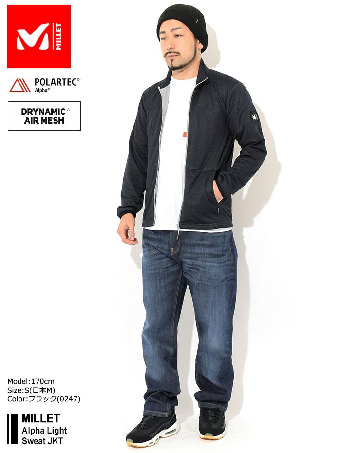 MILLETミレーのジャケット Alpha Light Sweat01