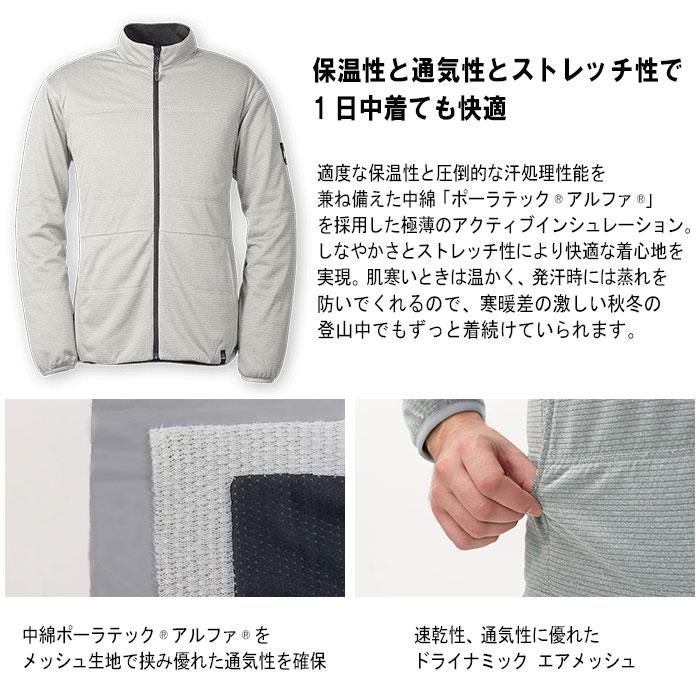 MILLETミレーのジャケット Alpha Light Sweat05