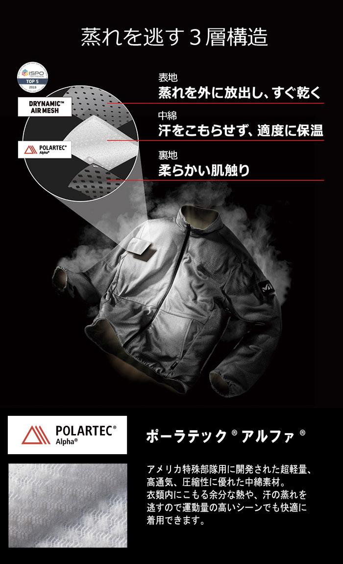 MILLETミレーのジャケット Alpha Light Sweat06