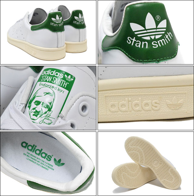 buy adidas stan smith price 6f7d5d1e5