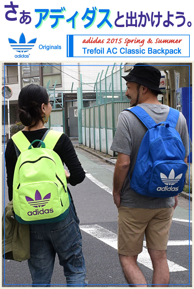e108b63b92b6 ice field  Adidas originals adidas Originals backpack trefoil AC ...