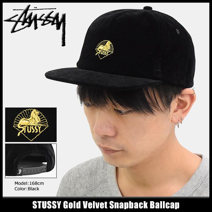 楽天市場 ステューシー STUSSY キャップ 帽子 Gold Velvet Snapback Cap ... 1555378622f