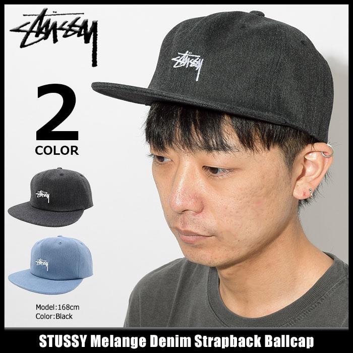 47317b50dd558 楽天市場 ステューシー STUSSY キャップ 帽子 Melange Denim Strapback ...