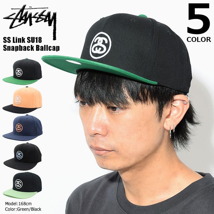 STUSSYステューシーのキャップ SS Link SU18 Snapback Ballcap01