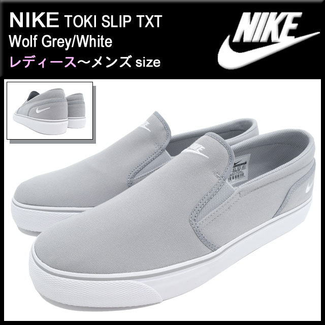 sports shoes d6dca 2adc1 ... switzerland ladies mens sneakers nike nike toki slips txt wolf grey  white nike toki slip txt