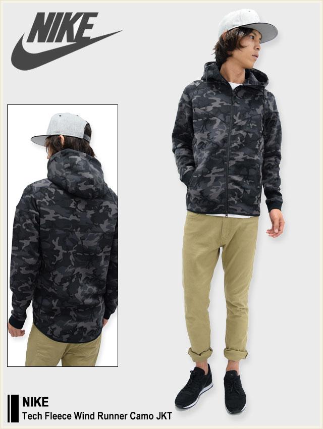 Black camo nike jacket