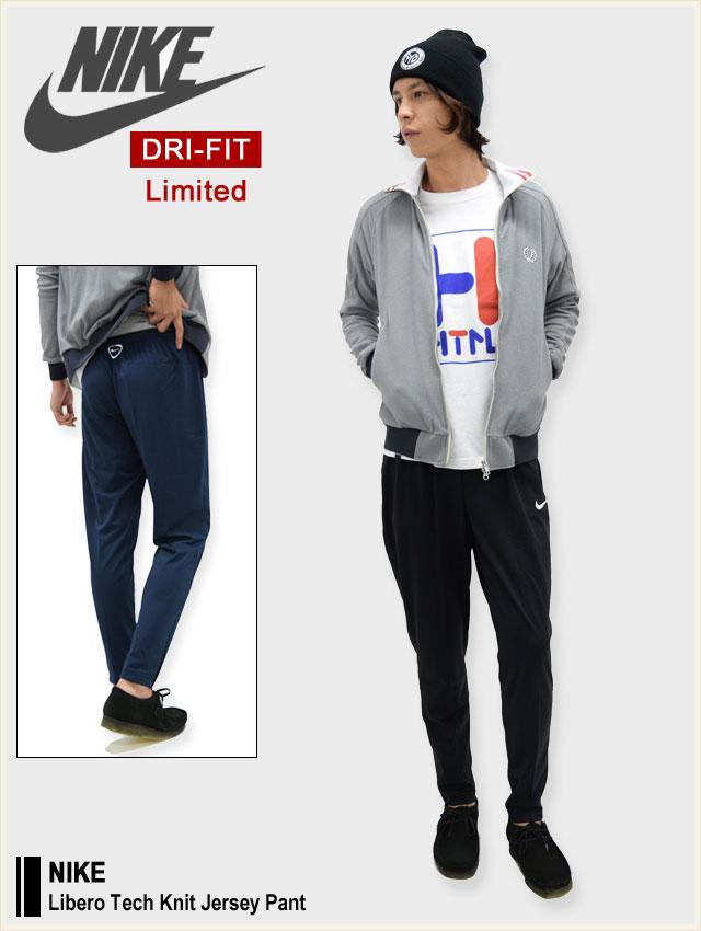 a3322a4e5ca1 ice field  Nike pants
