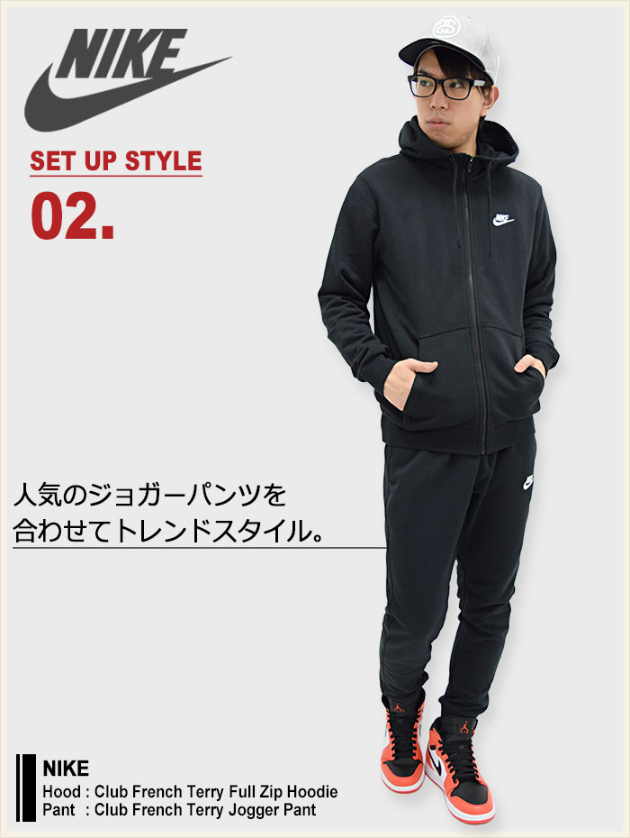 NIKEナイキのパーカー Club French Terry02