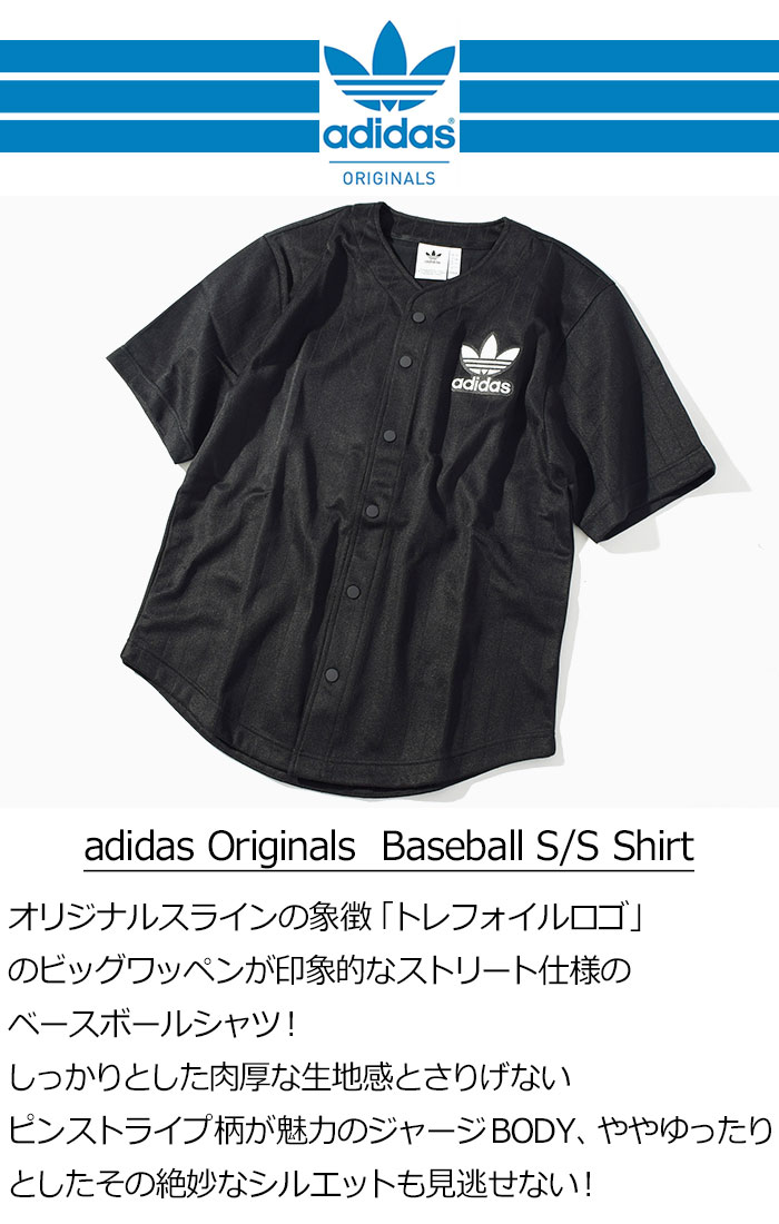 adidasアディダスのシャツ Baseball Shirt02