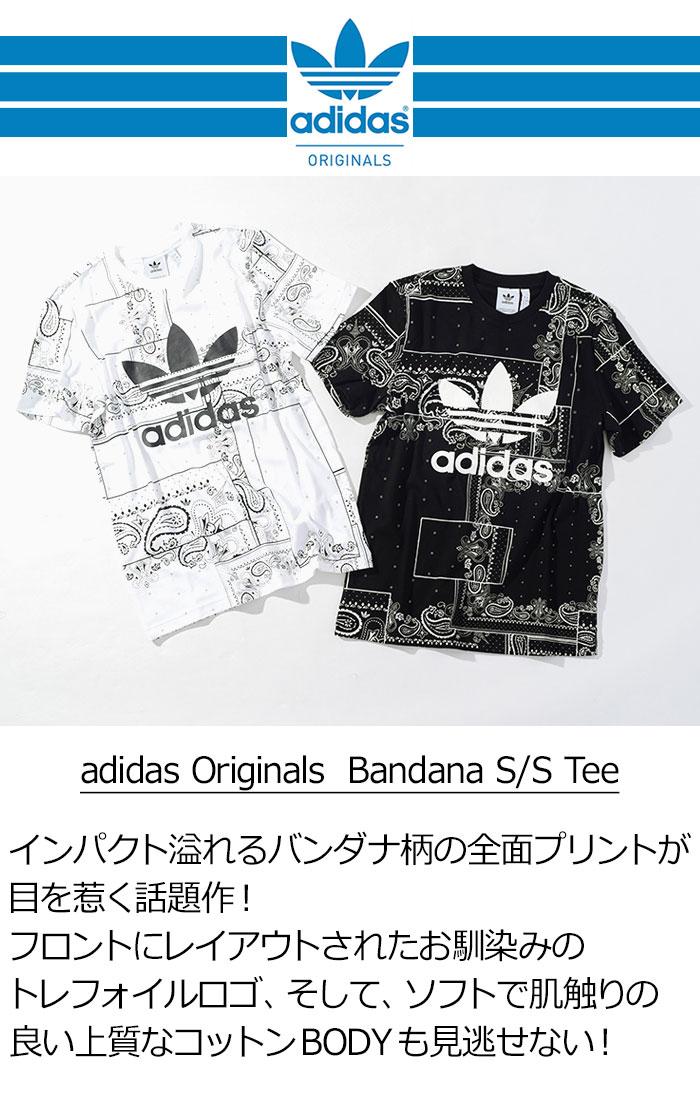 adidasアディダスのTシャツ Bandana02