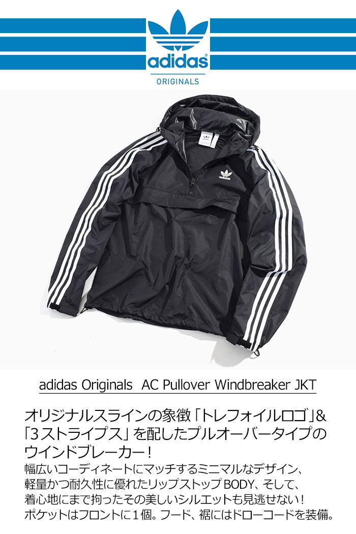 adidasアディダスのジャケット AC Pullover Windbreaker06
