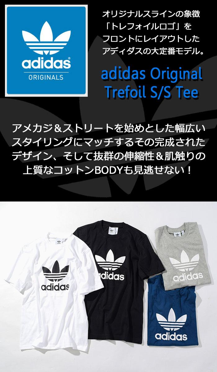 adidasアディダスのTシャツ トレフォイル10