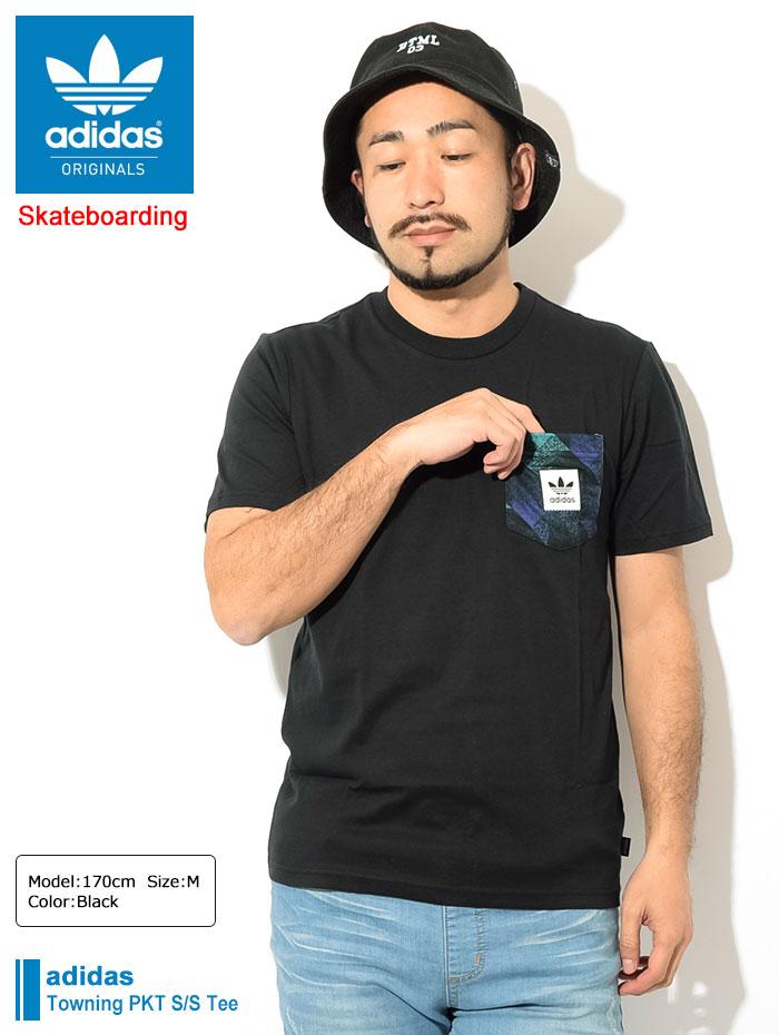 adidasアディダスのTシャツ Towning PKT01