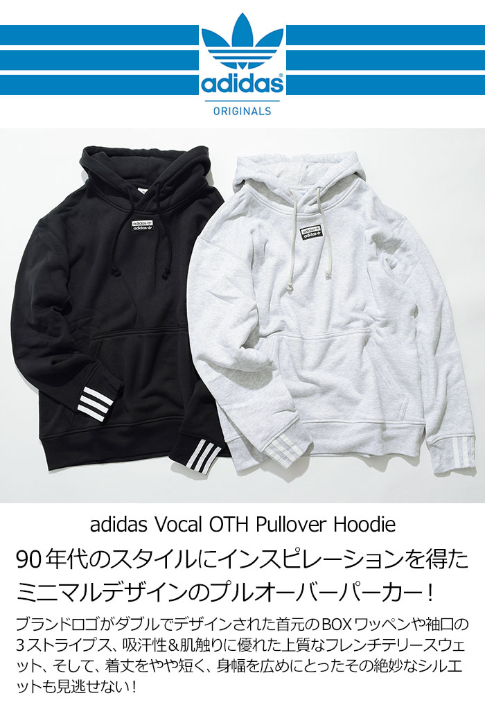 adidasアディダスのパーカー Vocal OTH Pullover Hoodie02