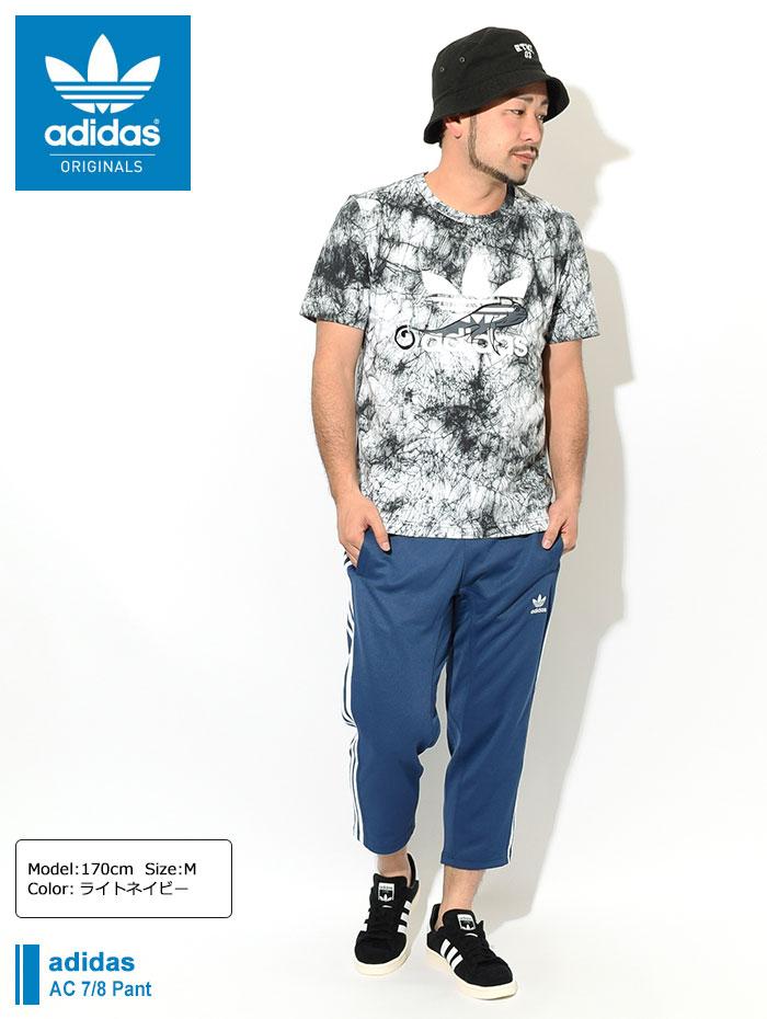 adidasアディダスのジャージ AC 7/8 Pant05