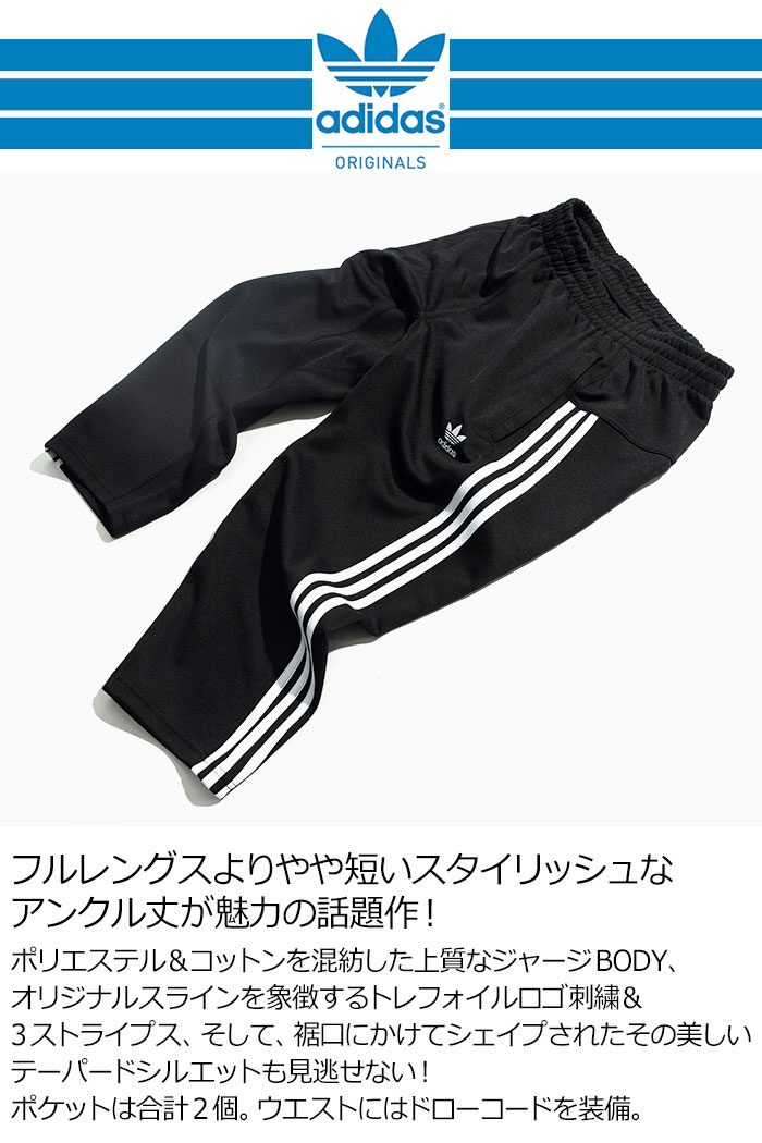 adidasアディダスのジャージ AC 7/8 Pant09