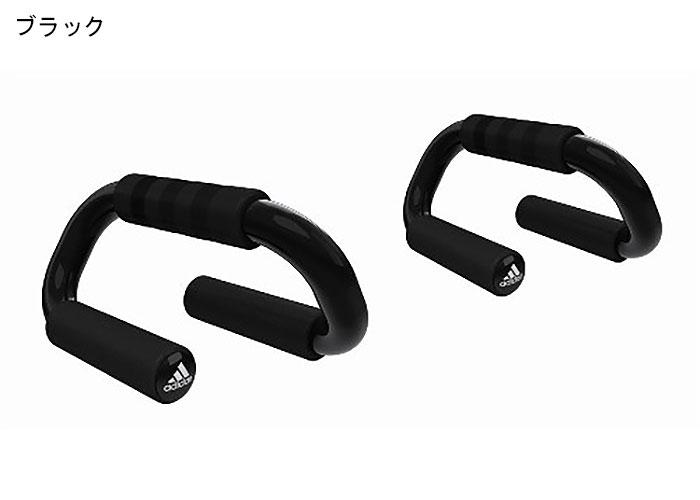adidasアディダスのプッシュアップバー Push Up Bars01