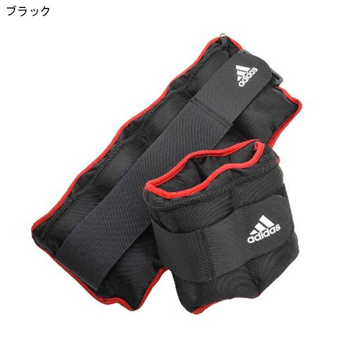 adidasアディダスのアンクルウエイト Adjustable Ankle Weights 2.0kg×2 01