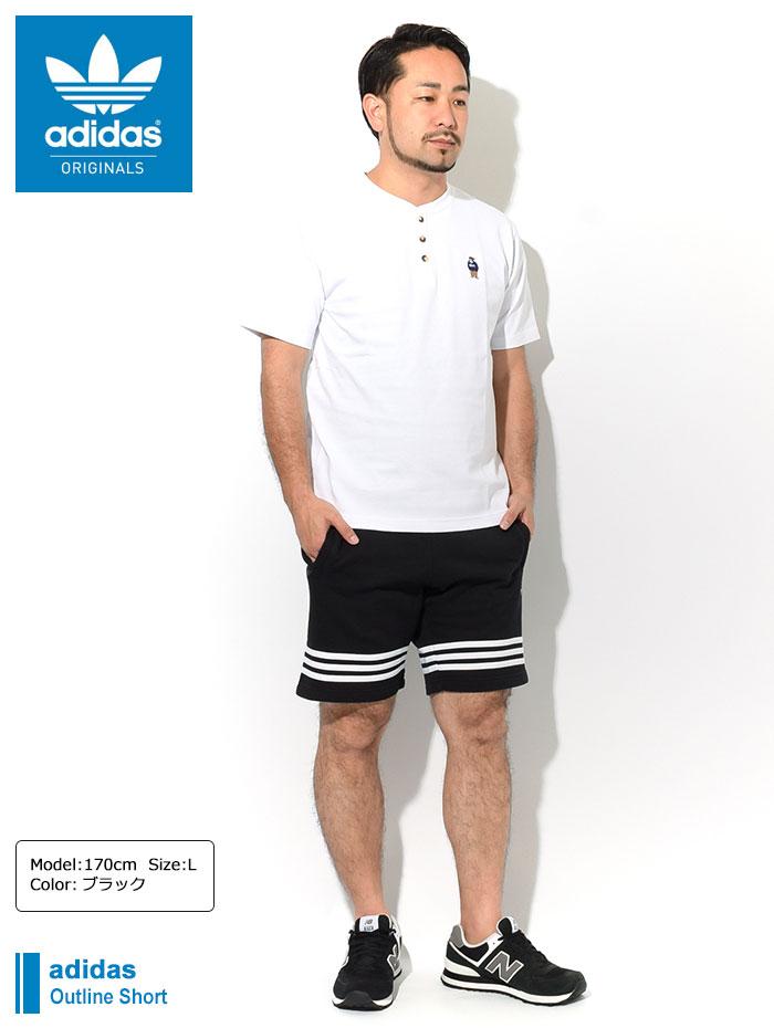 adidasアディダスのハーフパンツ Outline Short01
