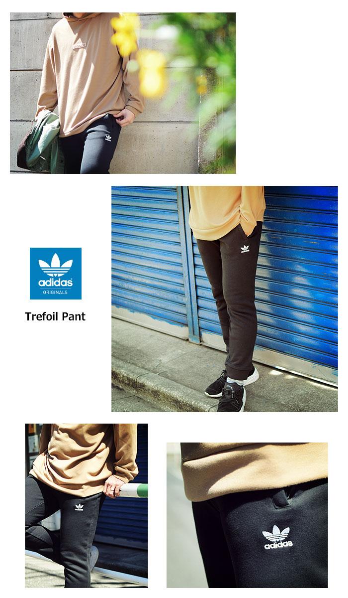 adidasアディダスのパンツ Trefoil Pant04