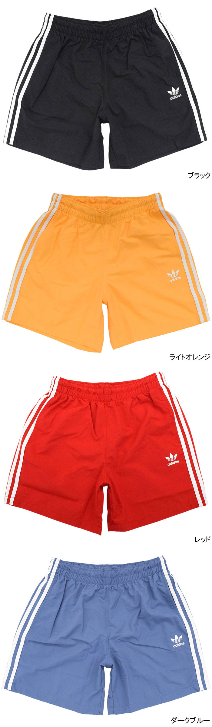 adidasアディダスの水着 3 Stripes Swim Short06