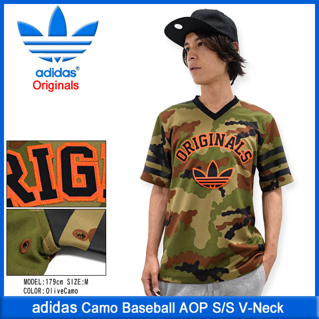 adidasアディダスのカットソー Camo Baseball AOP01