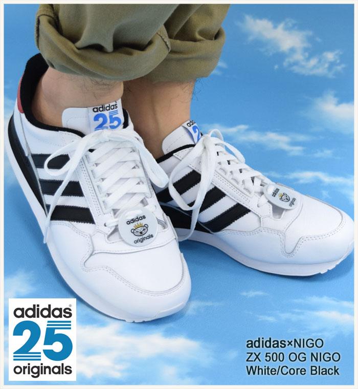 00b196d9b971 adidas originals online