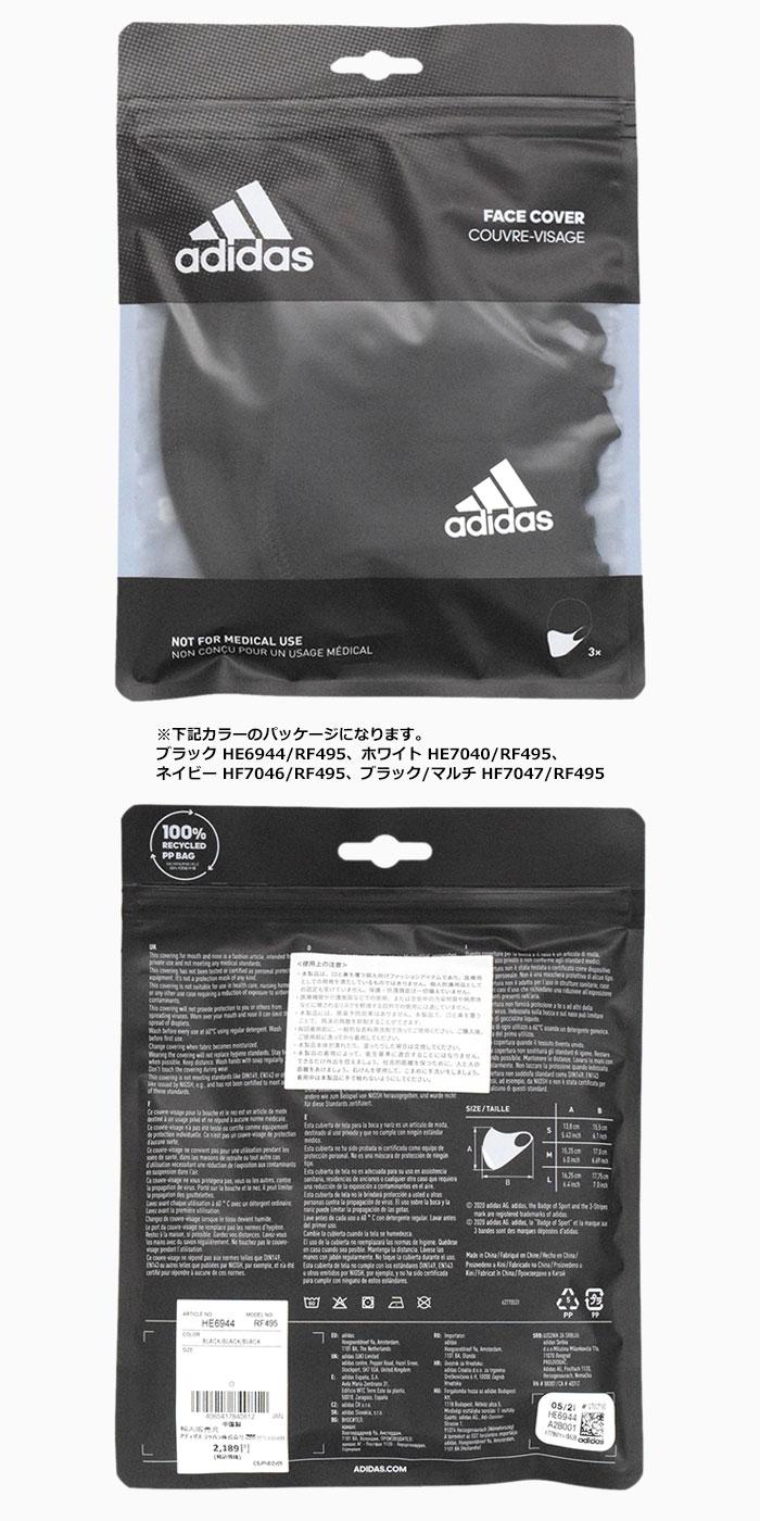 adidasアディダスのマスク Face Covers 3-Pack18