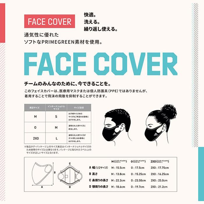 adidasアディダスのマスク Face Covers 3-Pack19