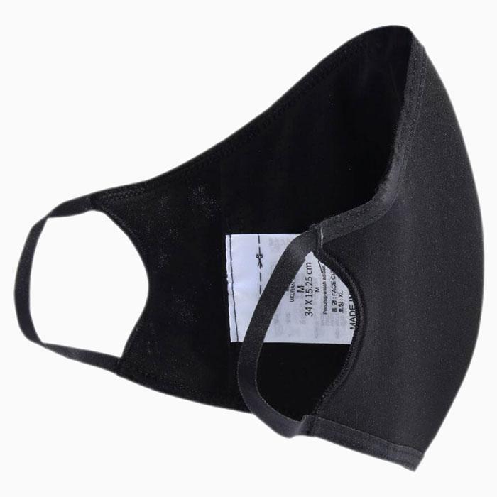 adidasアディダスのマスク Face Covers 3-Pack06