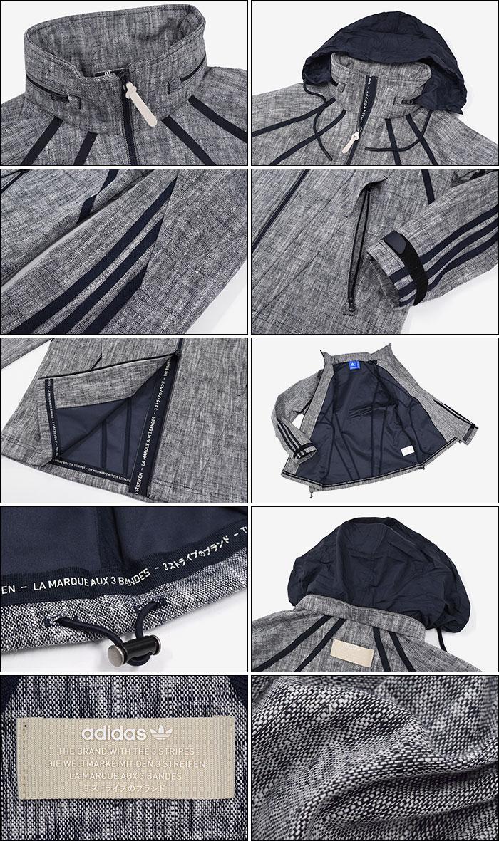 adidasアディダスのジャケット NMD Chambreaker04