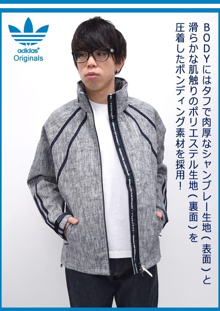 adidasアディダスのジャケット NMD Chambreaker02