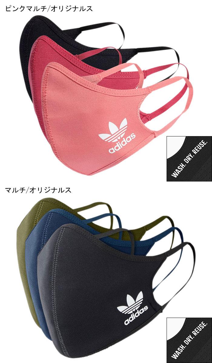 adidasアディダスのマスク Face Covers 3-Pack02