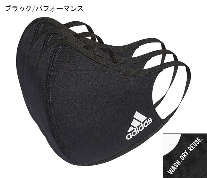 adidasアディダスのマスク Face Covers 3-Pack03