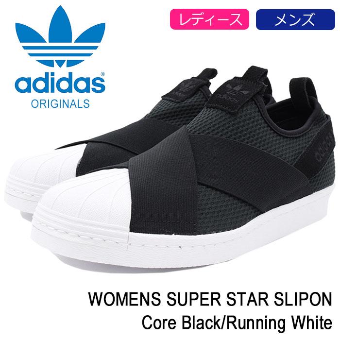 adidasアディダスのスニーカー スーパースター01
