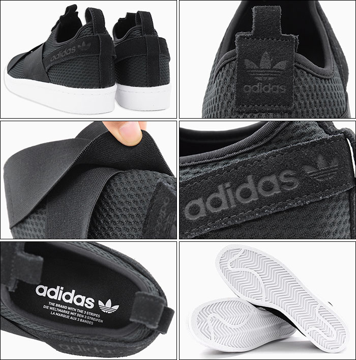 adidasアディダスのスニーカー スーパースター03