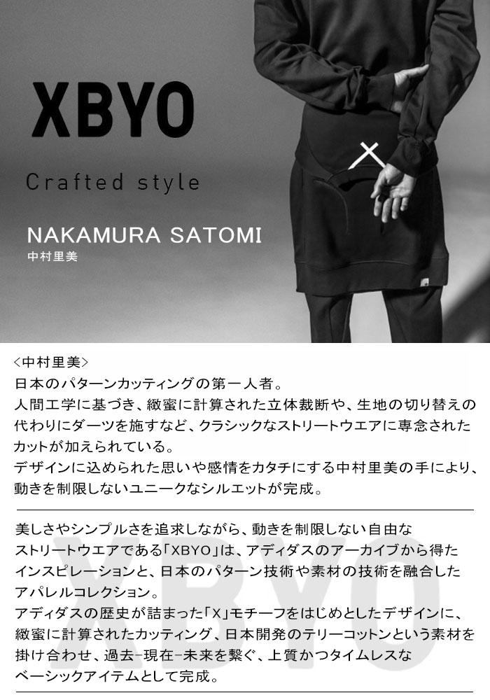 adidasアディダスのパーカー 中村里美 XBYO Full Zip01