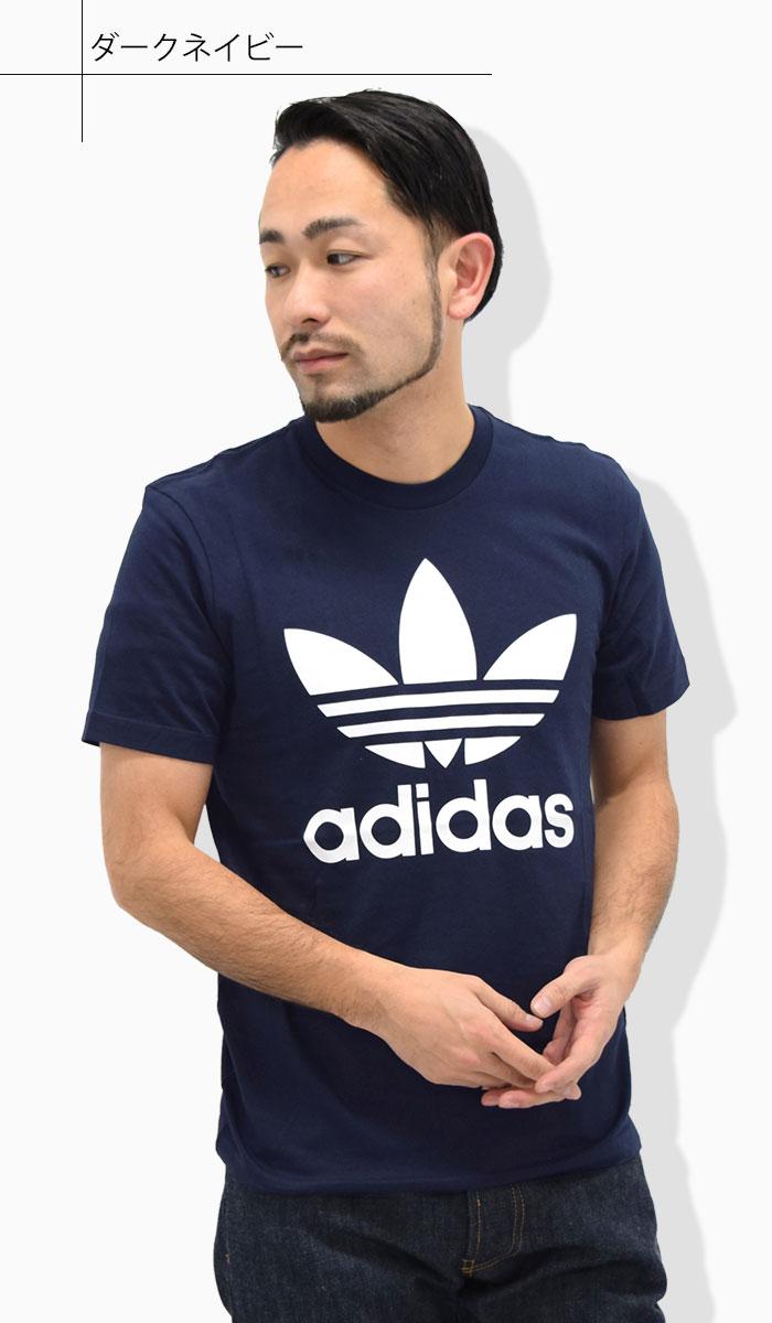 adidasアディダスのTシャツ トレフォイル14